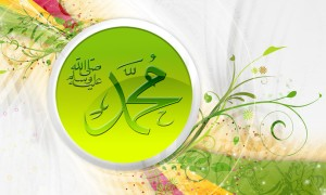 http://abizakii.files.wordpress.com/2010/09/islamic_wallpaper_muhammad_green_floral-1ab99wtv0ag0ks080cw8co404-2ob3lob1nvsw4440kcosg0wg8-th.jpeg?w=300&h=180