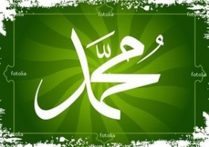 Nabi+Muhammad+SAW 10 Sahabat yang Dijamin Masuk Surga